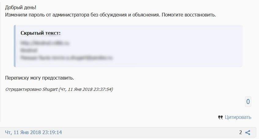 http://sh.uploads.ru/3mz4a.jpg