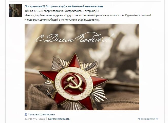 http://sh.uploads.ru/3sQlG.jpg