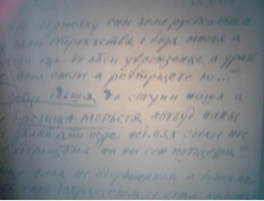 http://sh.uploads.ru/3wPri.jpg