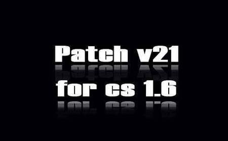 Описание: Этот 21 NoSteam патч CS 1.6 очень популярен в читерских кругах. .