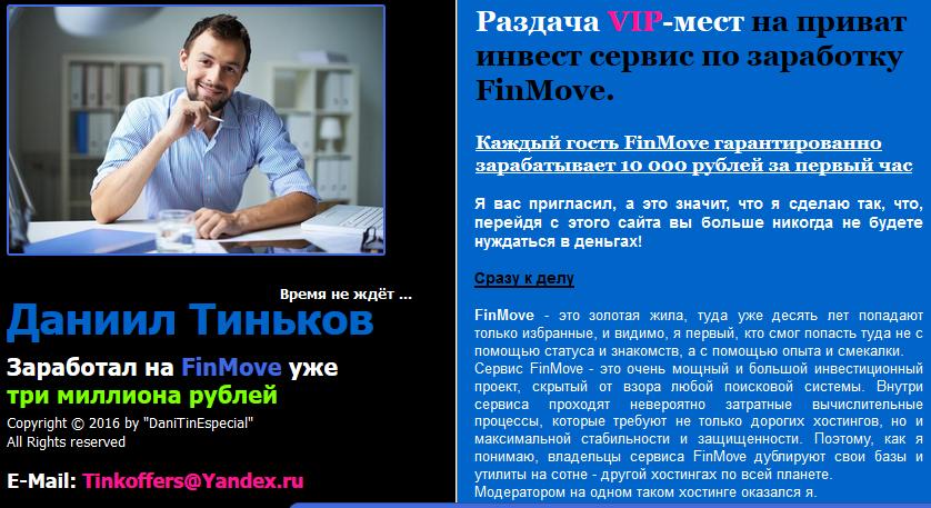 http://sh.uploads.ru/4A852.png