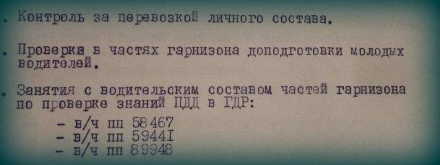 http://sh.uploads.ru/4Fnth.jpg