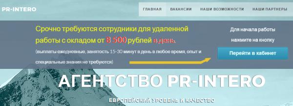 http://sh.uploads.ru/4Fwke.png