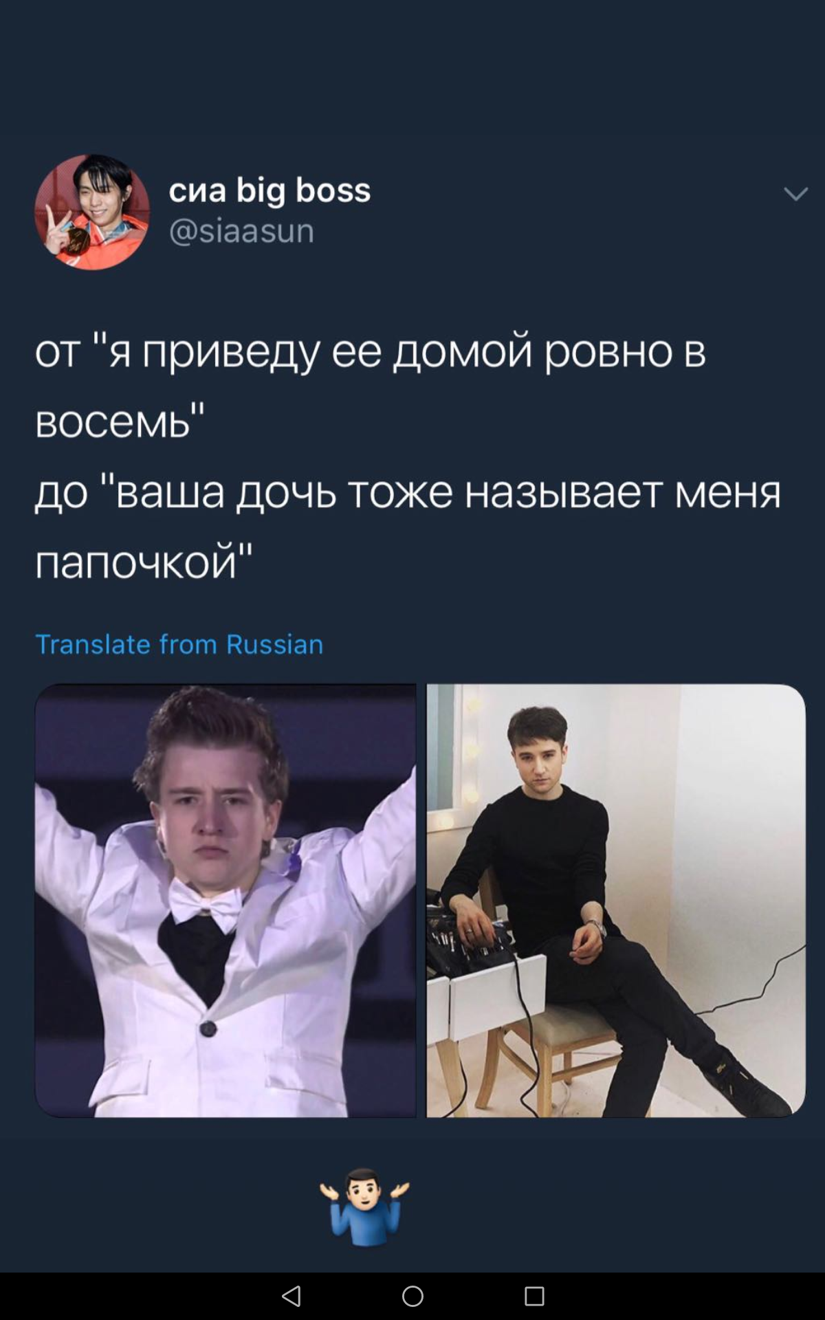 http://sh.uploads.ru/4Juty.png