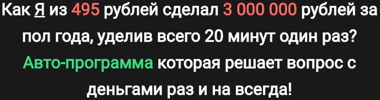 http://sh.uploads.ru/4OTR8.png
