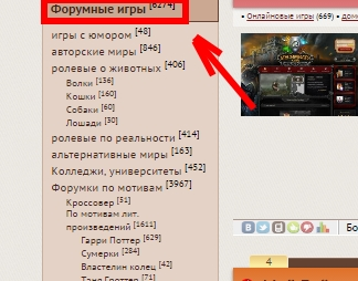 http://sh.uploads.ru/4RgUo.jpg