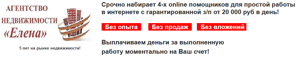 http://sh.uploads.ru/4UzIW.png