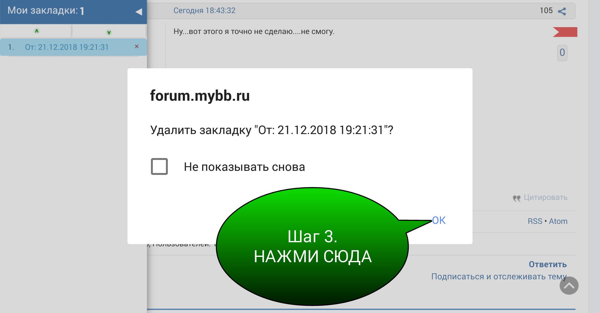 http://sh.uploads.ru/4WL9r.jpg