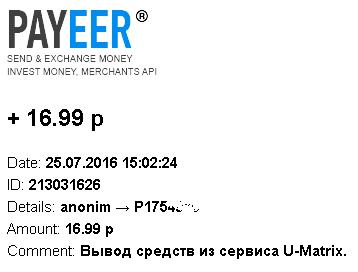 http://sh.uploads.ru/4XwPf.jpg