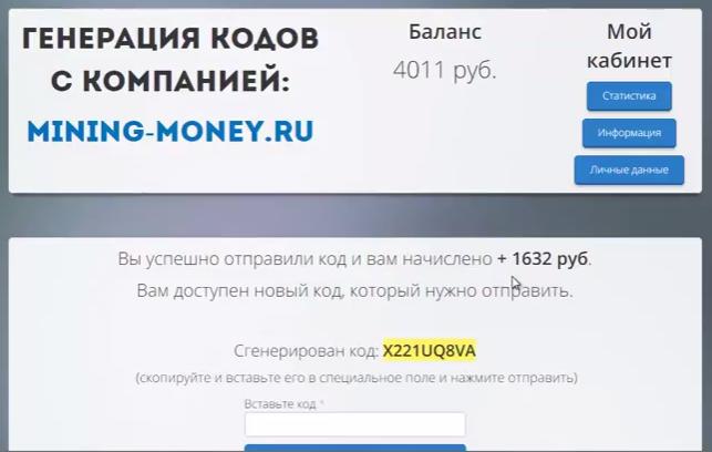 http://sh.uploads.ru/4el9R.png