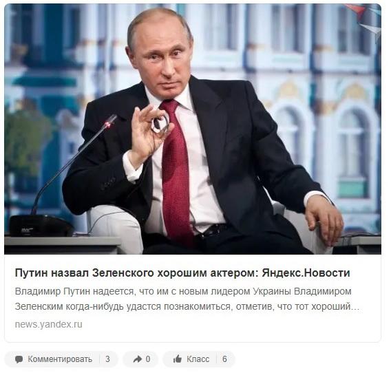 http://sh.uploads.ru/4g1n6.jpg