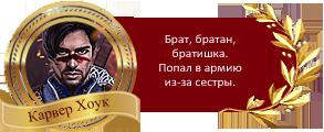 http://sh.uploads.ru/4k1nu.png