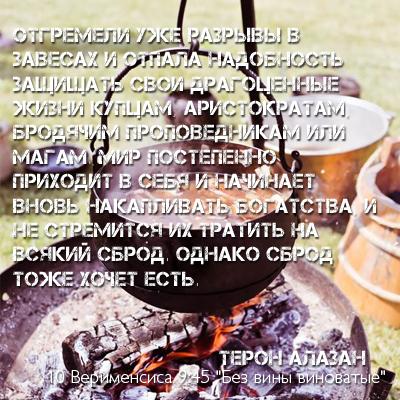 http://sh.uploads.ru/4kq0d.jpg