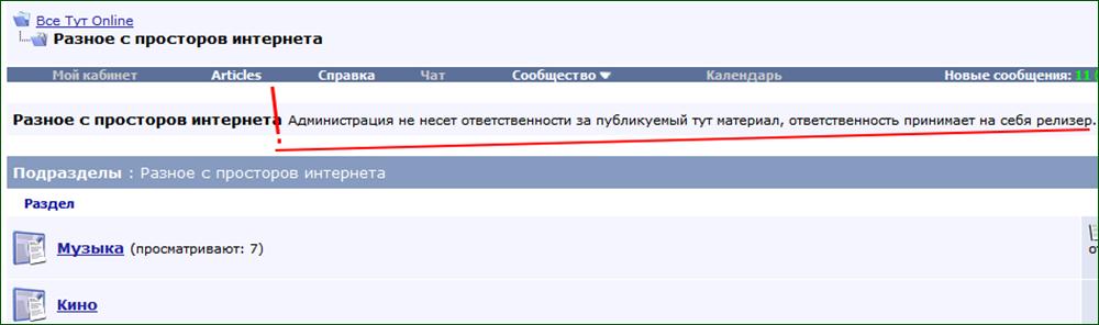 http://sh.uploads.ru/4yrKN.png