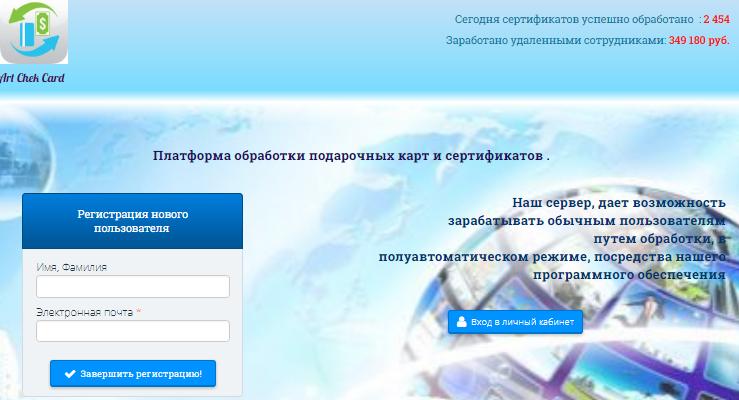 http://sh.uploads.ru/52Xi1.png