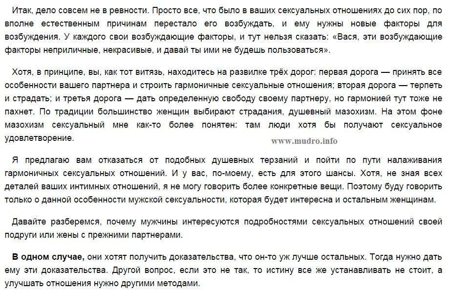 http://sh.uploads.ru/57Cok.jpg