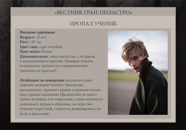 http://sh.uploads.ru/5CLNm.png