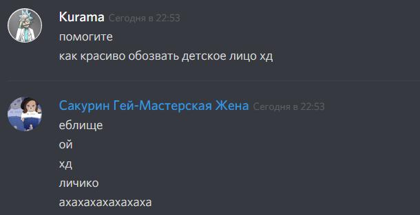 http://sh.uploads.ru/5PHbU.png