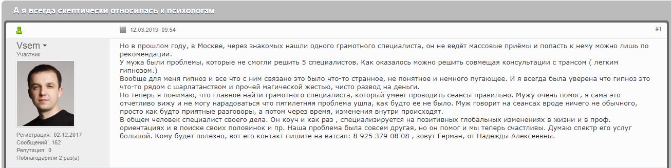 http://sh.uploads.ru/5RWfk.png