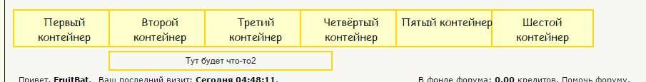 http://sh.uploads.ru/5UIkj.jpg
