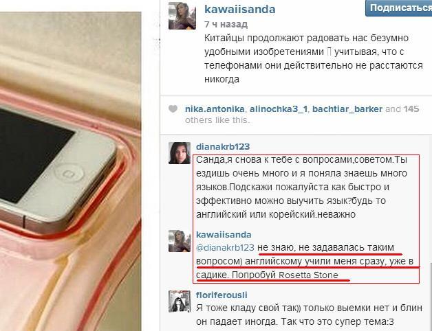 http://sh.uploads.ru/5YQLe.jpg