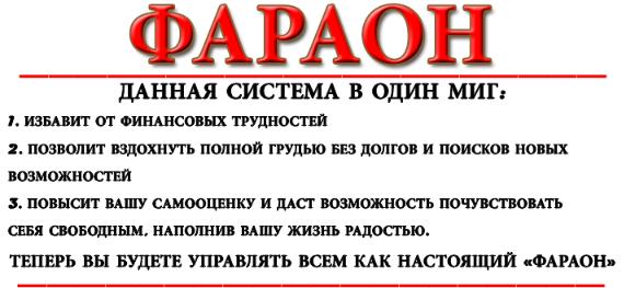 http://sh.uploads.ru/5elOr.png