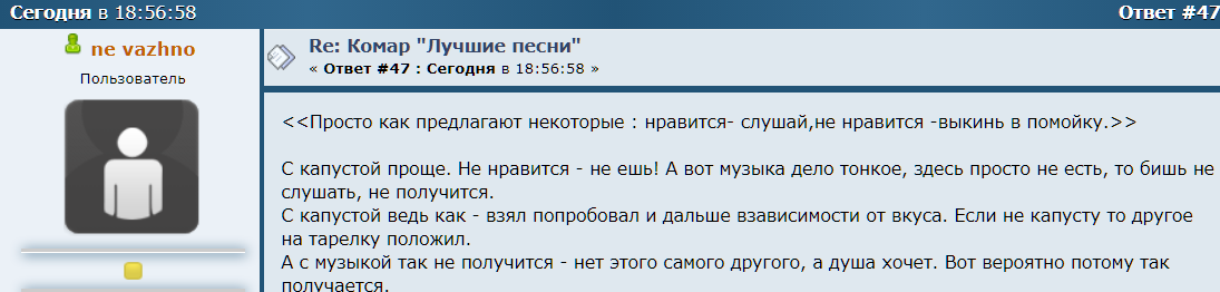 http://sh.uploads.ru/5ngLs.png