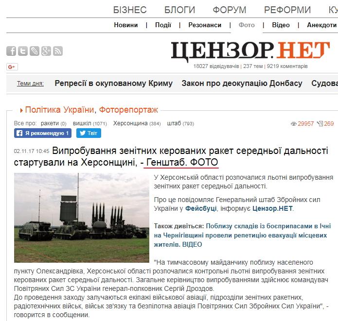 http://sh.uploads.ru/5nxzA.jpg