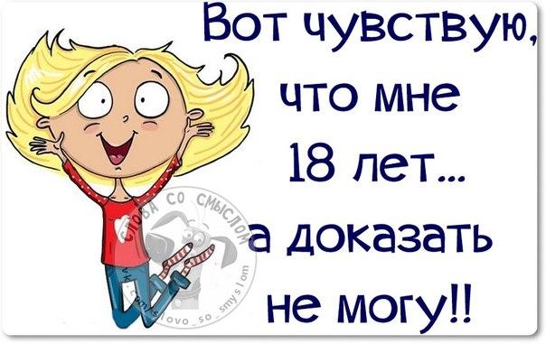http://sh.uploads.ru/5ro2u.jpg
