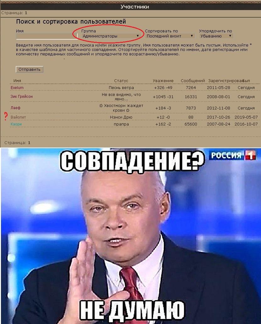 http://sh.uploads.ru/5tLqY.jpg