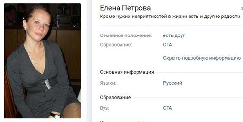 http://sh.uploads.ru/5wBuV.jpg