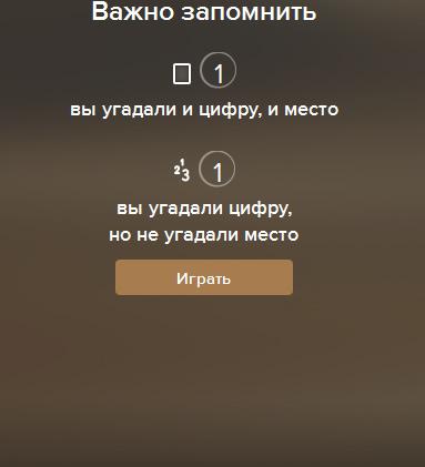 http://sh.uploads.ru/5y3xq.jpg