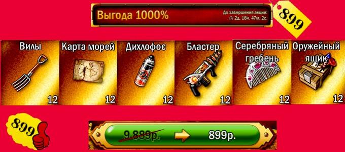 http://sh.uploads.ru/62BxR.jpg