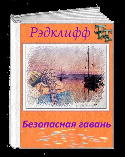 http://sh.uploads.ru/68dWE.png