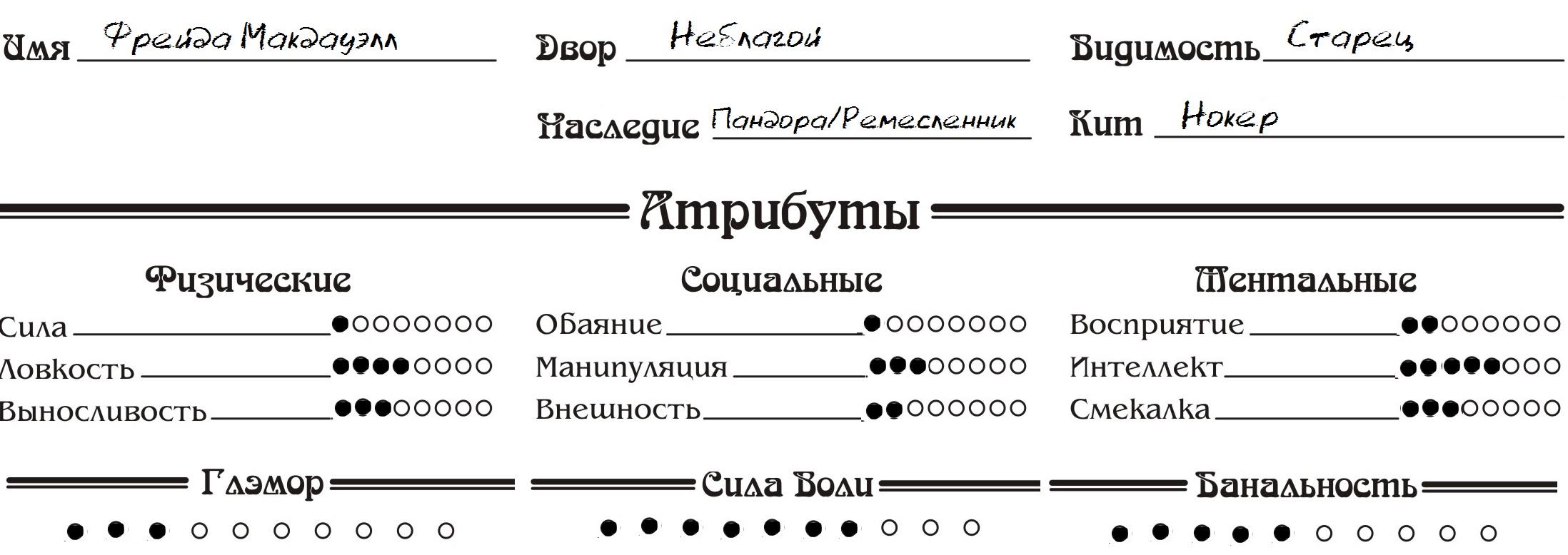 http://sh.uploads.ru/6C7Pz.jpg