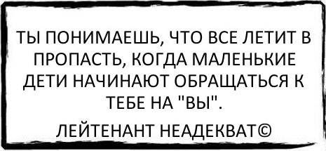 http://sh.uploads.ru/6DITM.jpg
