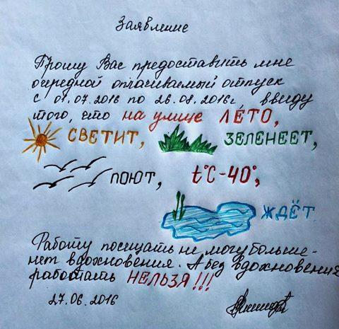 http://sh.uploads.ru/6JA7P.jpg