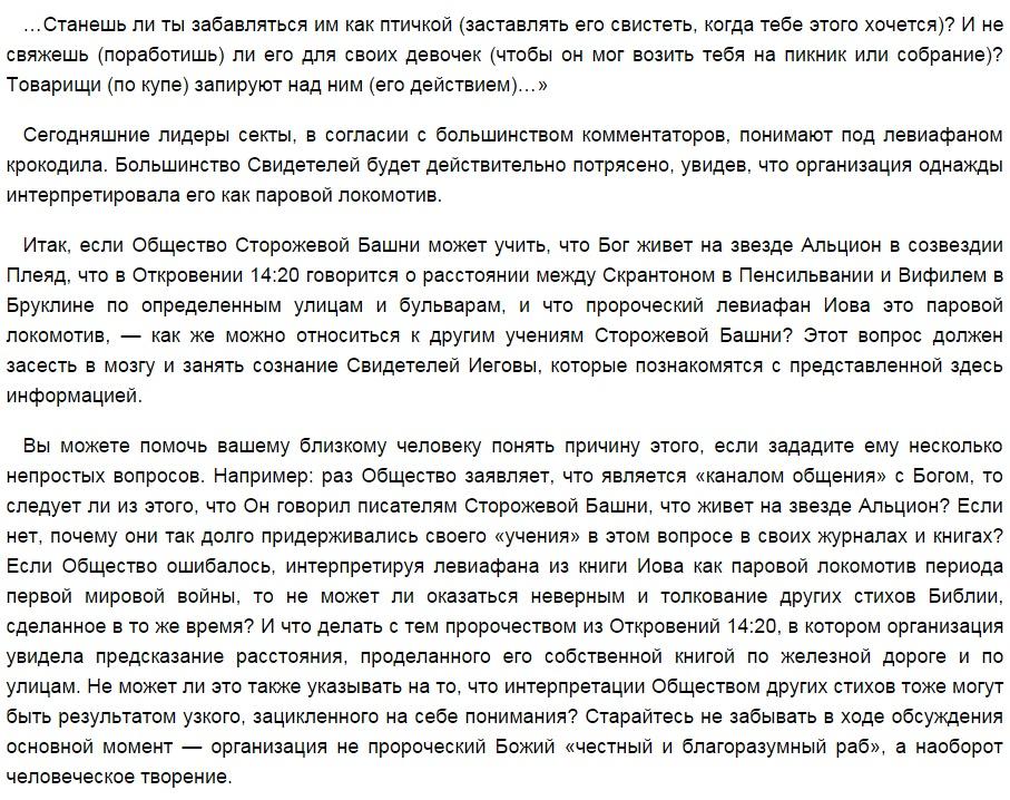 http://sh.uploads.ru/6KGj5.jpg