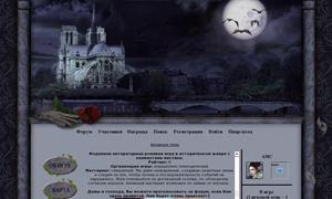 http://sh.uploads.ru/6Rpde.jpg