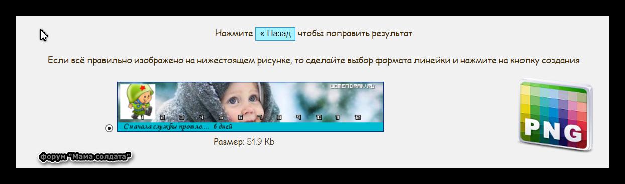 http://sh.uploads.ru/6THBm.png