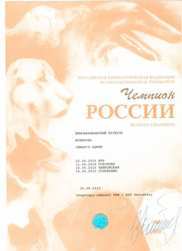 http://sh.uploads.ru/6X7z1.jpg