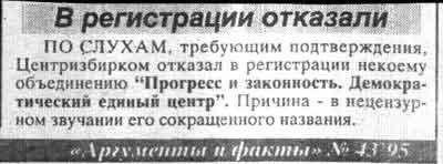 http://sh.uploads.ru/6c052.jpg