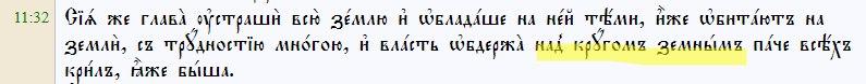 http://sh.uploads.ru/6hAwe.jpg