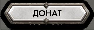 http://sh.uploads.ru/6pkyN.png