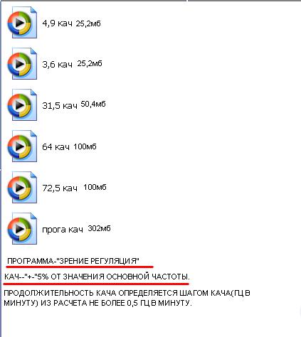 http://sh.uploads.ru/6qAMO.png