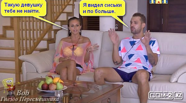 http://sh.uploads.ru/6qexa.jpg