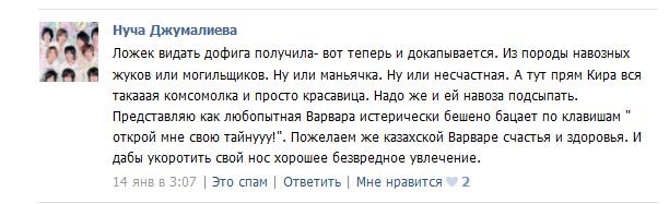 http://sh.uploads.ru/6rpfd.png