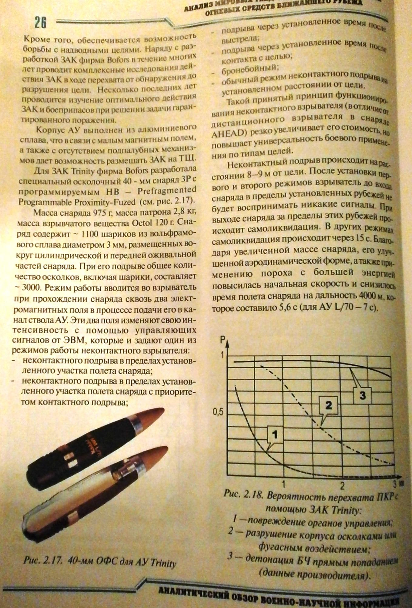 http://sh.uploads.ru/6ygVC.jpg