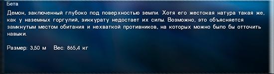 http://sh.uploads.ru/73QLC.jpg