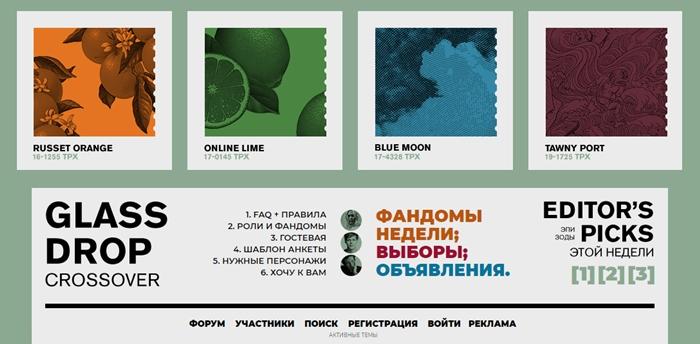 http://sh.uploads.ru/7GsQo.jpg